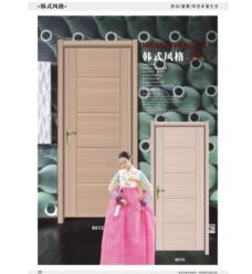 韩式竹木门